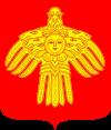 Отделение Сбербанка Республика Коми