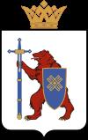 Отделение Сбербанка Республика Марий Эл