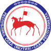 Отделение Сбербанка Республика Саха (Якутия)