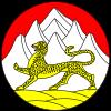 Отделение Сбербанка Республика Северная Осетия - Алания