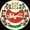 Отделение Сбербанка Республика Хакасия