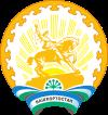 Отделение Сбербанка Республика Башкортостан