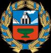 Отделение Сбербанка Алтайский край