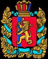 Отделение Сбербанка Красноярский край