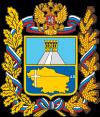 Отделение Сбербанка Ставропольский край