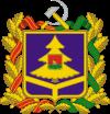 Отделение Сбербанка Брянская область