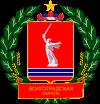 Отделение Сбербанка Волгоградская область