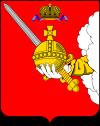 Отделение Сбербанка Вологодская область