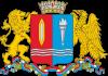Отделение Сбербанка Ивановская область