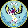 Отделение Сбербанка Республика Алтай