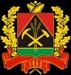 Отделение Сбербанка Кемеровская область
