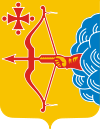 Отделение Сбербанка Кировская область