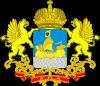 Отделение Сбербанка Костромская область