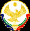 Отделение Сбербанка Республика Дагестан