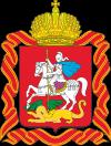 Отделение Сбербанка Московская область
