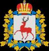 Отделение Сбербанка Нижегородская область