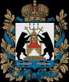 Отделение Сбербанка Новгородская область