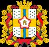 Отделение Сбербанка Омская область