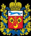 Отделение Сбербанка Оренбургская область