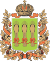 Отделение Сбербанка Пензенская область