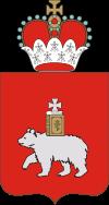 Отделение Сбербанка Пермский край
