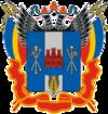 Отделение Сбербанка Ростовская область