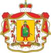 Отделение Сбербанка Рязанская область