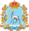 Отделение Сбербанка Самарская область