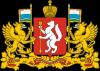 Отделение Сбербанка Свердловская область