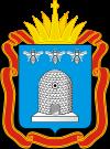 Отделение Сбербанка Тамбовская область