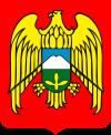 Отделение Сбербанка Кабардино-Балкарская Республика