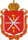 Отделение Сбербанка Тульская область