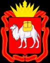 Отделение Сбербанка Челябинская область