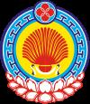 Отделение Сбербанка Республика Калмыкия