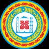 Отделение Сбербанка Чеченская Республика